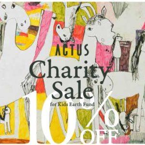 \\3日間限定!チャリティーセール開催!9/18(土)~20(月)// 家具・雑貨・洋服が10%OFFでお買い物できるお得な3日間です。是非ご来店ください!